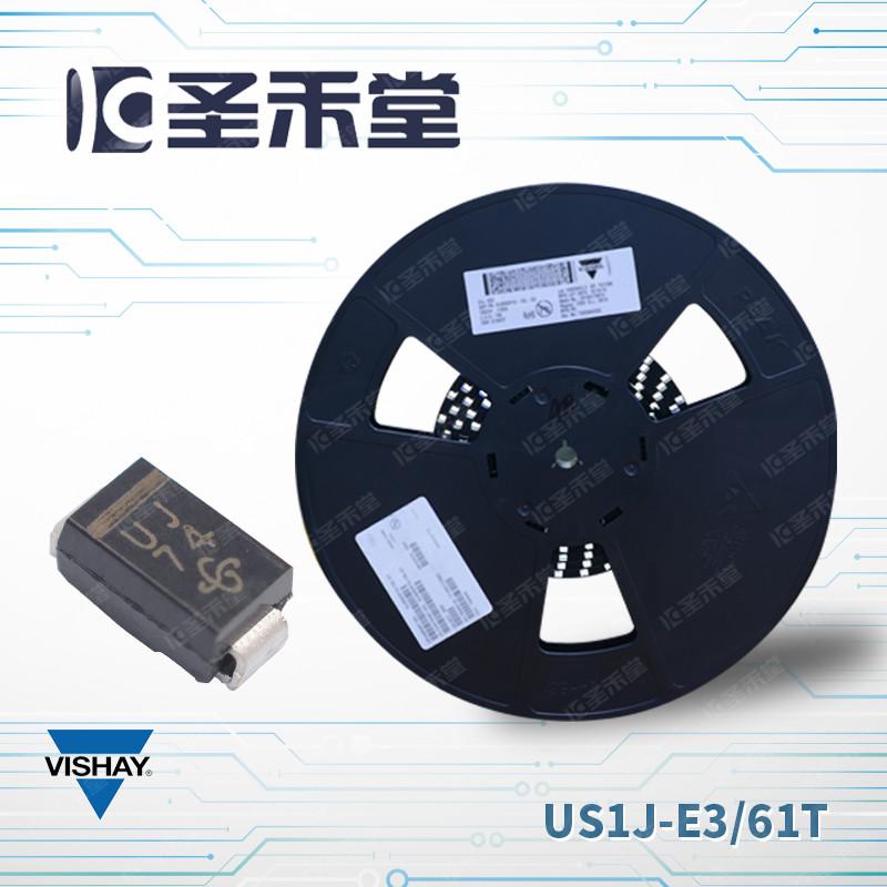 US1J-E3/61T