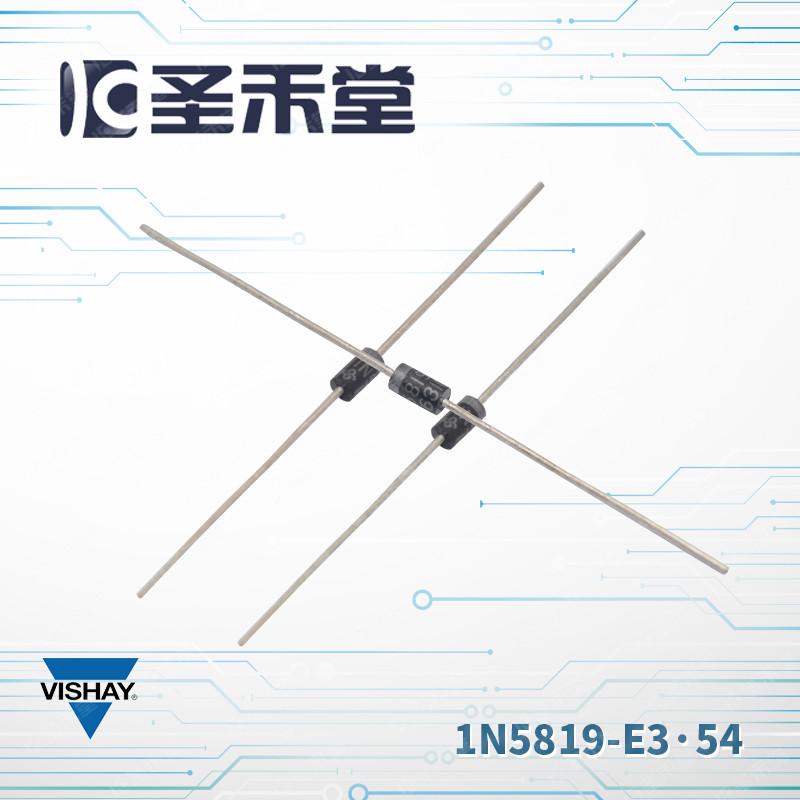 1N5819-E3/54