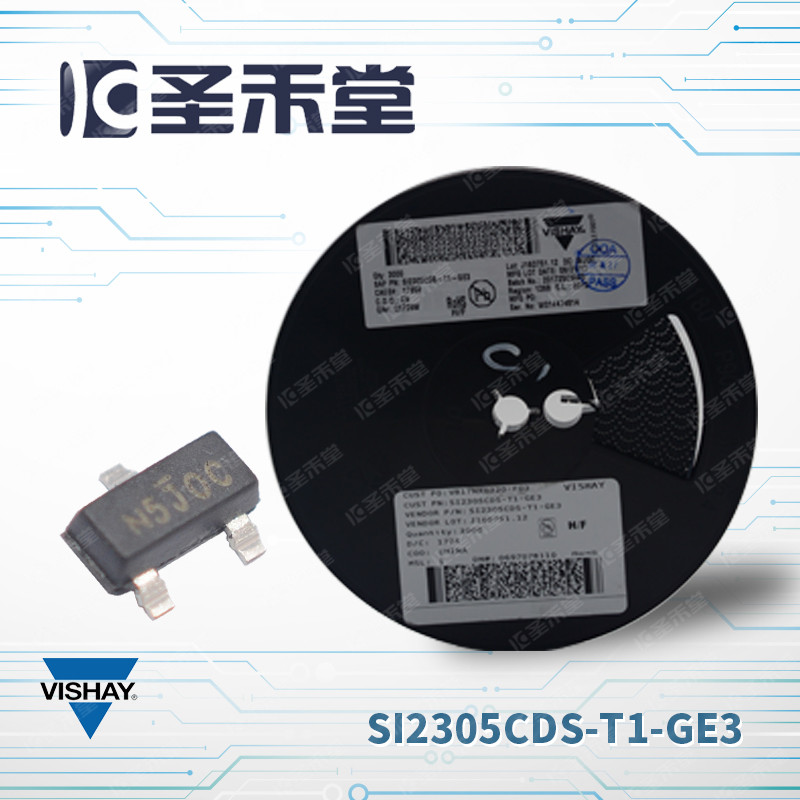 SI2305CDS-T1-GE3