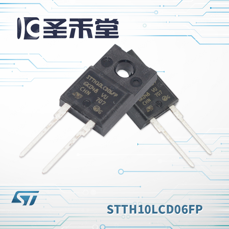 STTH10LCD06FP