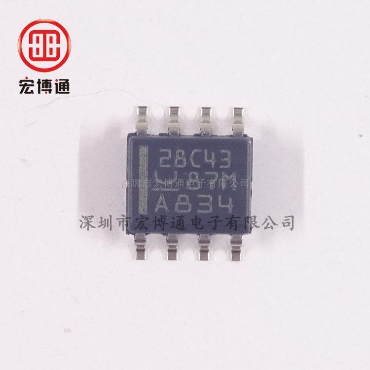 UCC28C43DR
