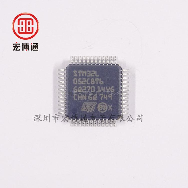 STM32L052C8T6