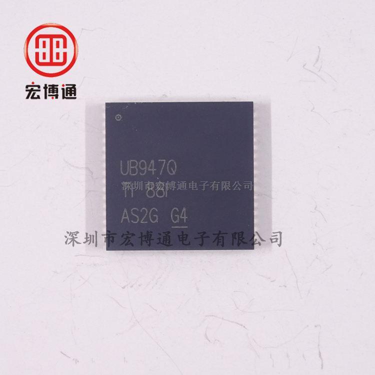 DS90UB947TRGCRQ1