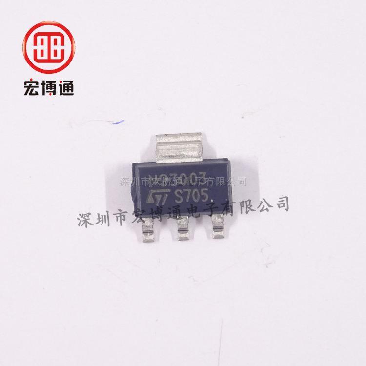 STN93003