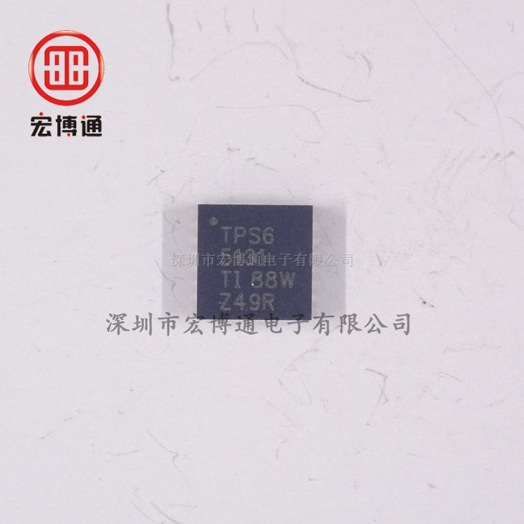 TPS65131RGER