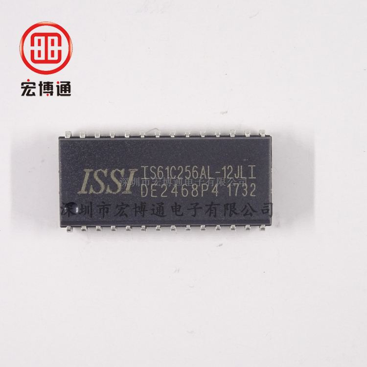 IS61C256AL-12JLI