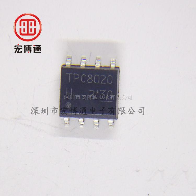 TPC8020-H