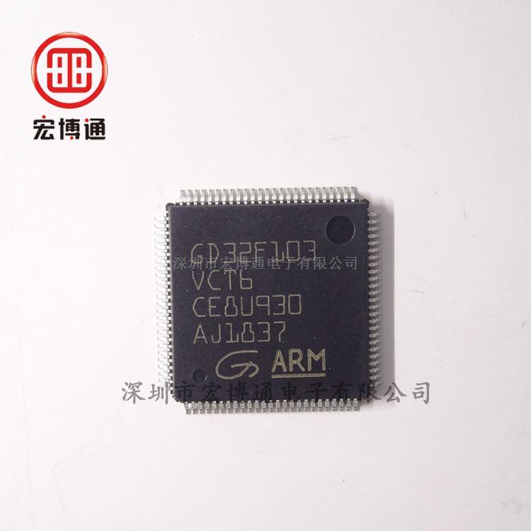 GD32F103VCT6