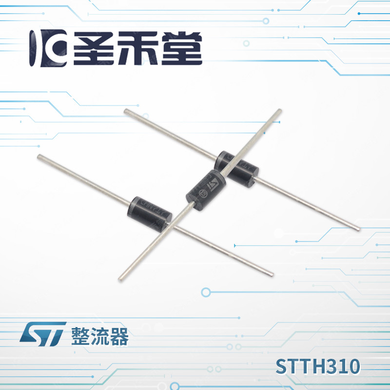 STTH310