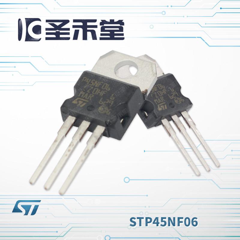 STP45NF06