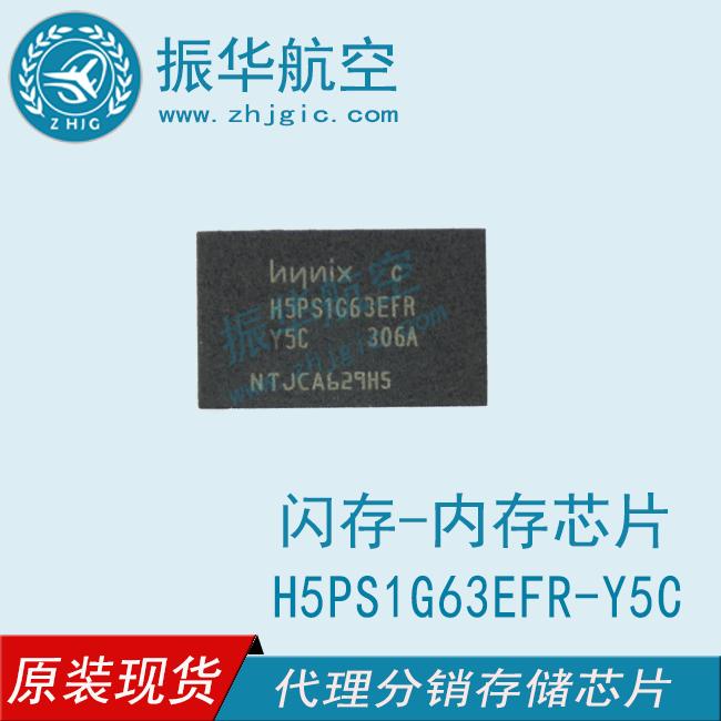 H5PS1G63EFR-Y5C