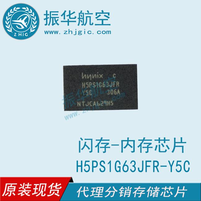H5PS1G63JFR-Y5C