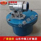 矿用隔爆型电动球阀优惠