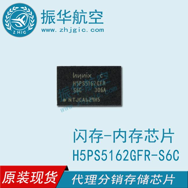 H5PS5162GFR-S6C