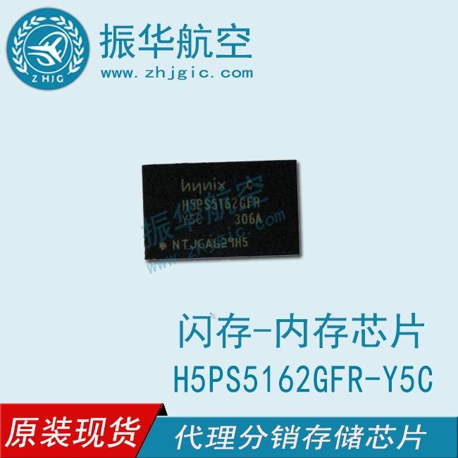 H5PS5162GFR-Y5C