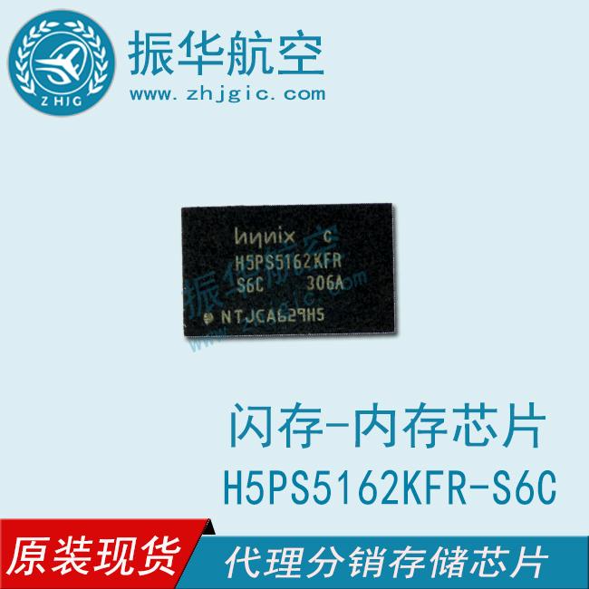 H5PS5162KFR-S6C