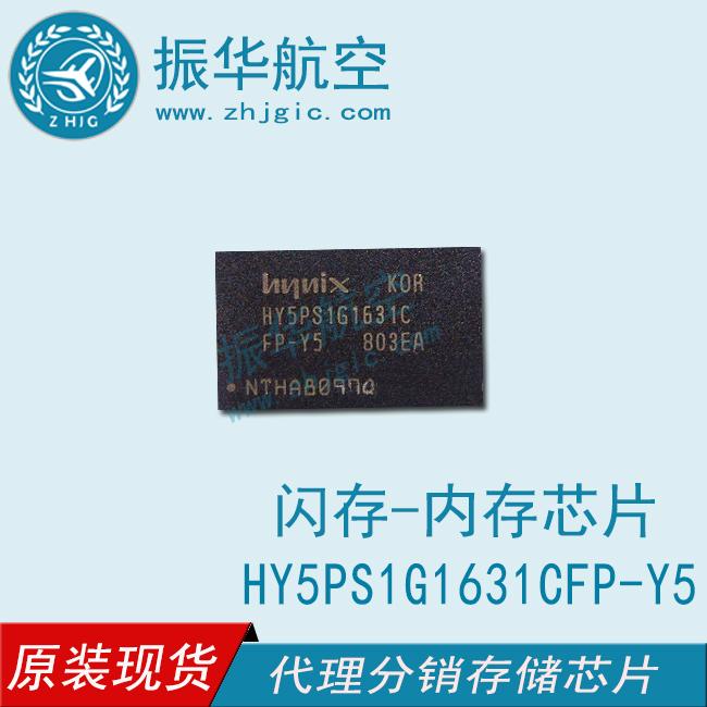 HY5PS1G1631CFP-Y5