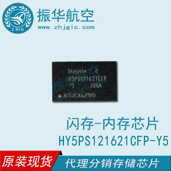 HY5PS121621CFP-Y5
