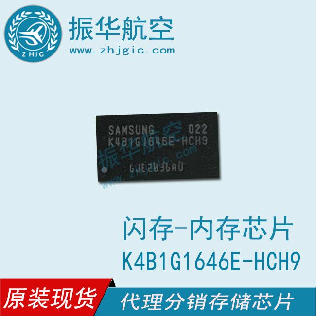 K4B1G1646E-HCH9