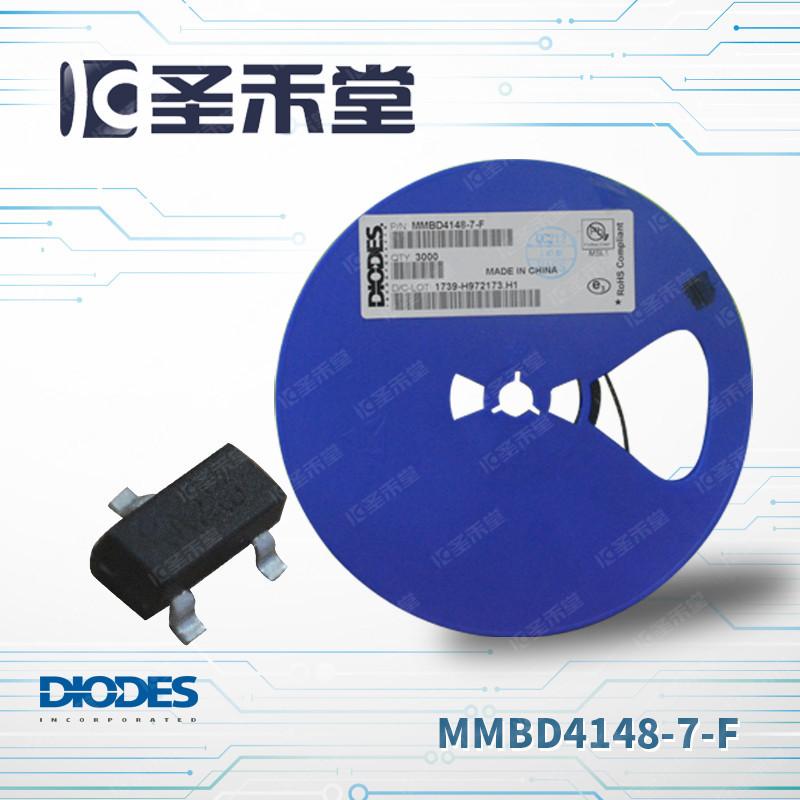 MMBD4148-7-F