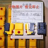 深圳原图现货:PB86-A1-Y-OR 按钮开关