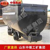 固定式矿车生产商定制中煤