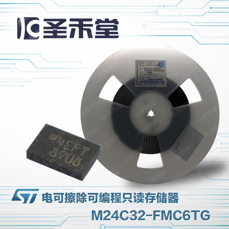 M24C32-FMC6TG