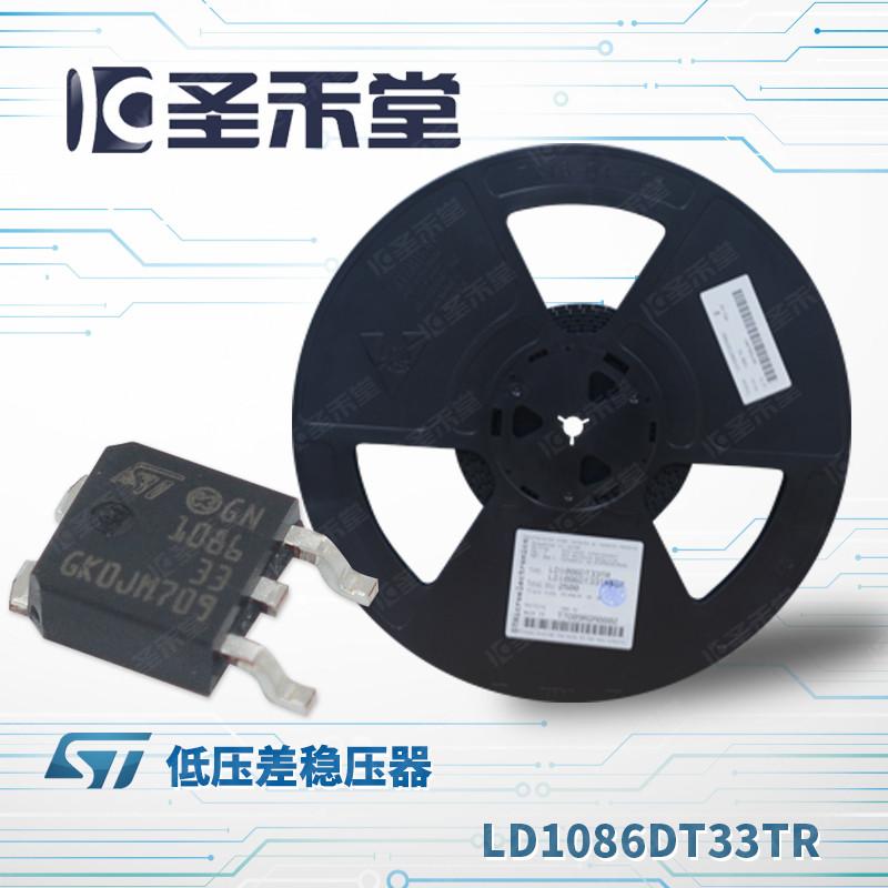 LD1086DT33TR