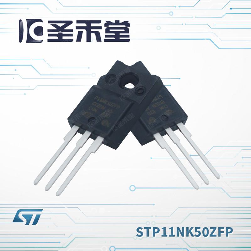 STP11NK50ZFP