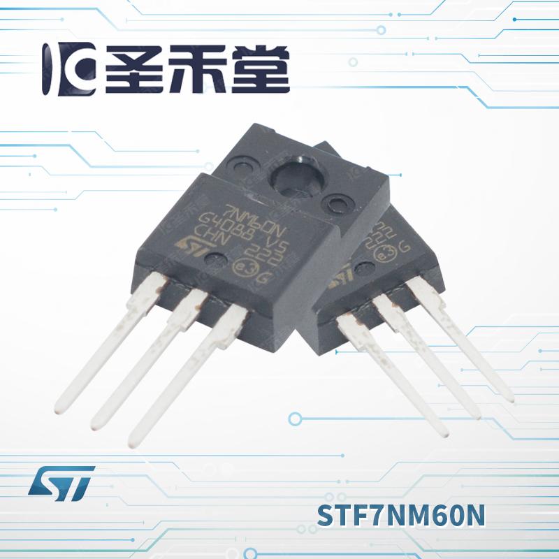 STF7NM60N
