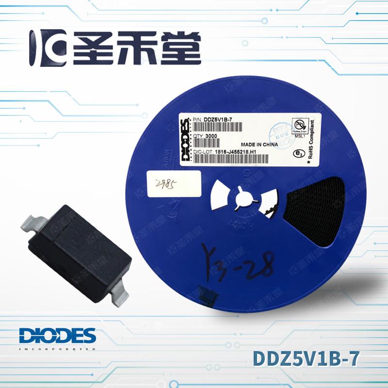DDZ5V1B-7