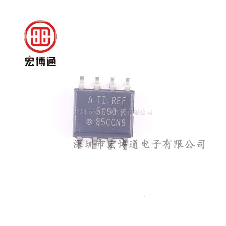 REF5050AIDR