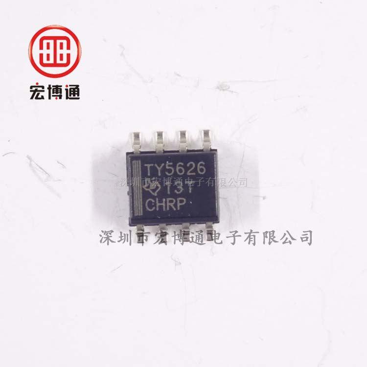 TLV5626IDR