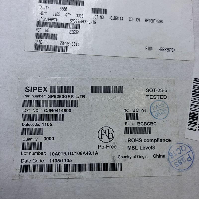 SP6260GEK-L/TR