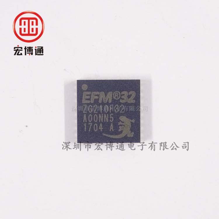 EFM32ZG210F32-QFN32