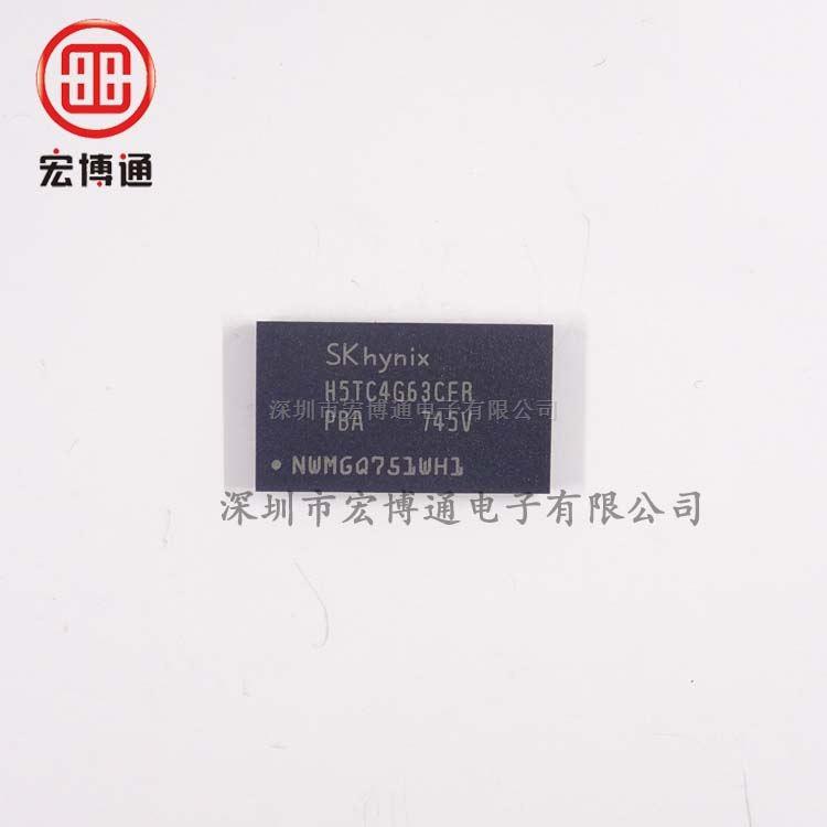 H5TC4G63CFR-PBA