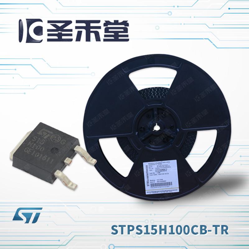 STPS15H100CB-TR