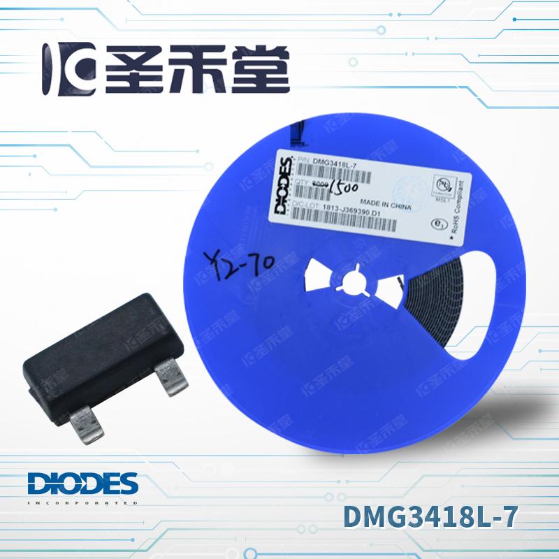 DMG3418L-7