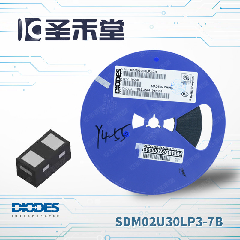 SDM02U30LP3-7B