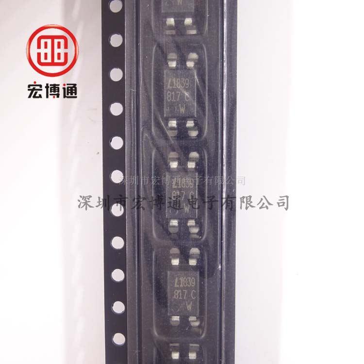 LTV-817S-TA1-C