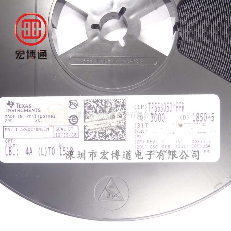 TPS63050YFFR