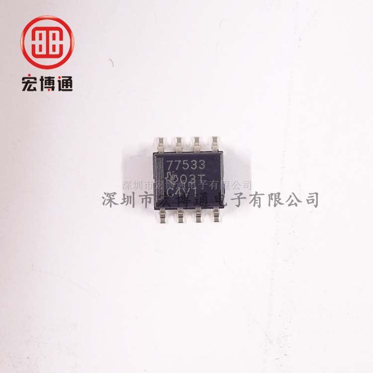 TPS77533DR