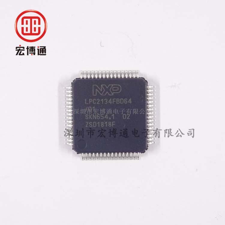 LPC2134FBD64