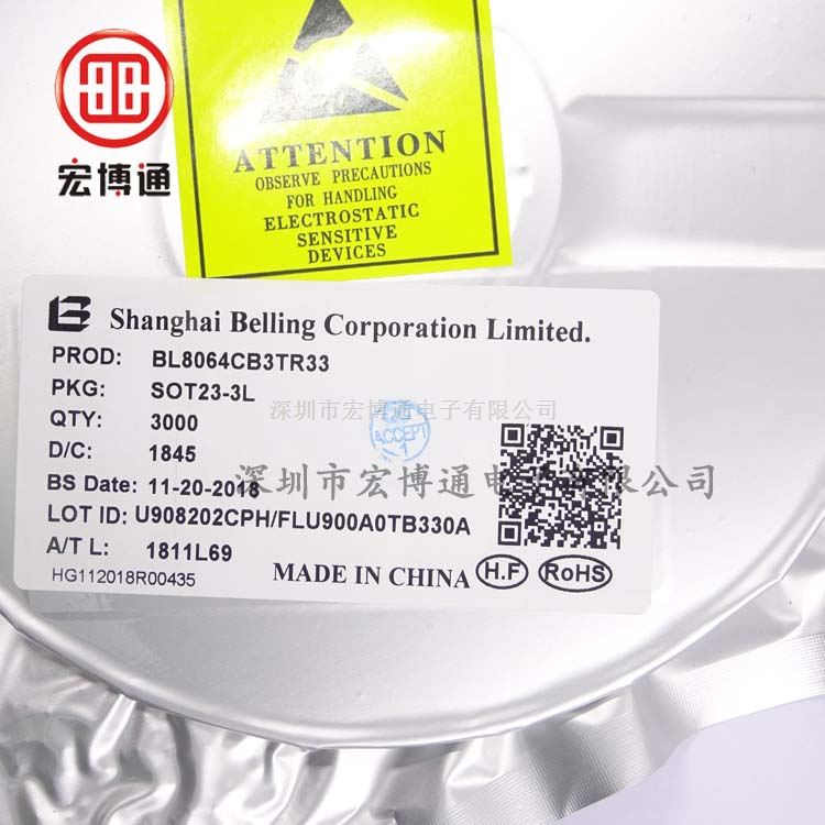 BL8064CB3TR33