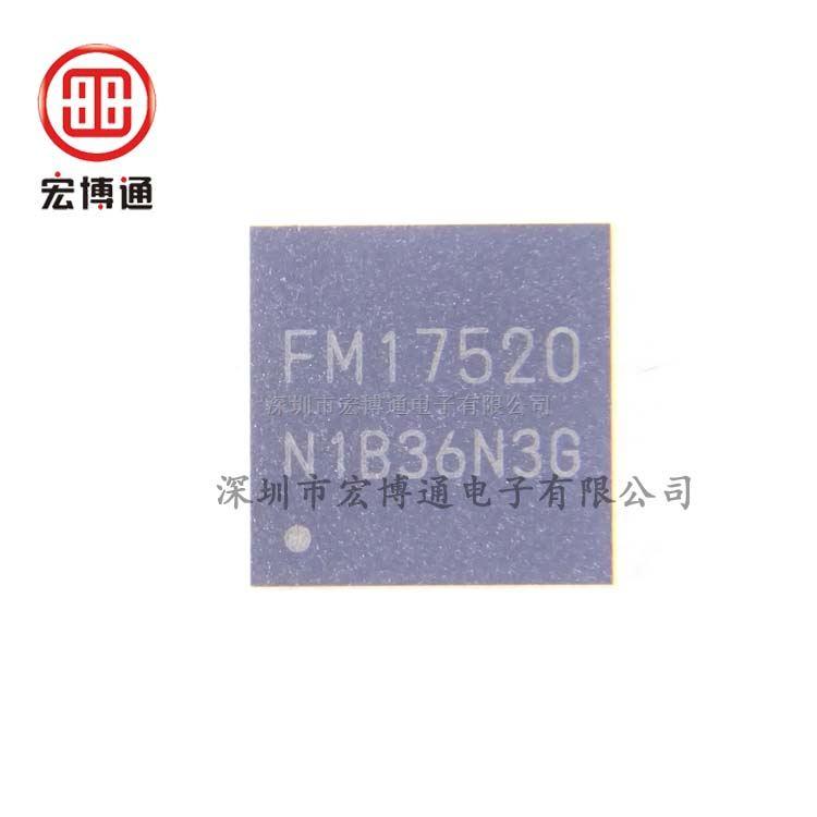 FM17520