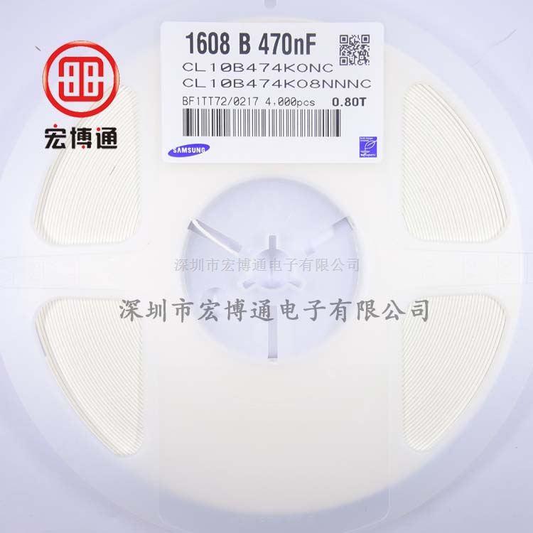 0603 X7R 470NF(474) 16V 10%