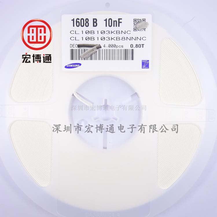 0603 X7R 10NF(103) 50V  10%