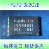 存储器HY27UF082G2B原装进口现货现代HYNIX