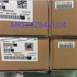 MCU 微控制单元, MKE06Z6432 bit, ARM, QFP-44