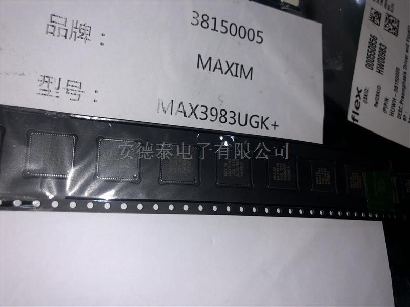 MAX3983UGK+